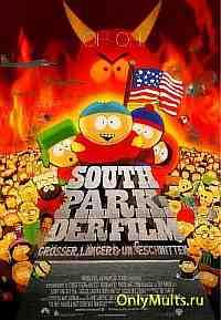 смотреть онлайн южный парк онлайн бесплатно: