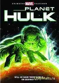 Фильм кино халк hulk фотки