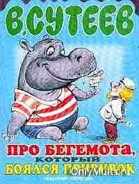 Снегурушка и лиса русская народная сказка мультфильм