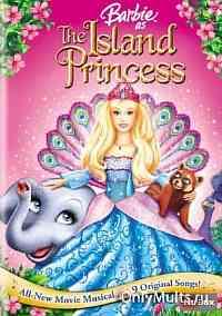Принцессы острова смотреть онлайн