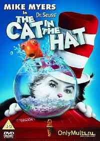 В шляпе смотреть онлайн название кот в